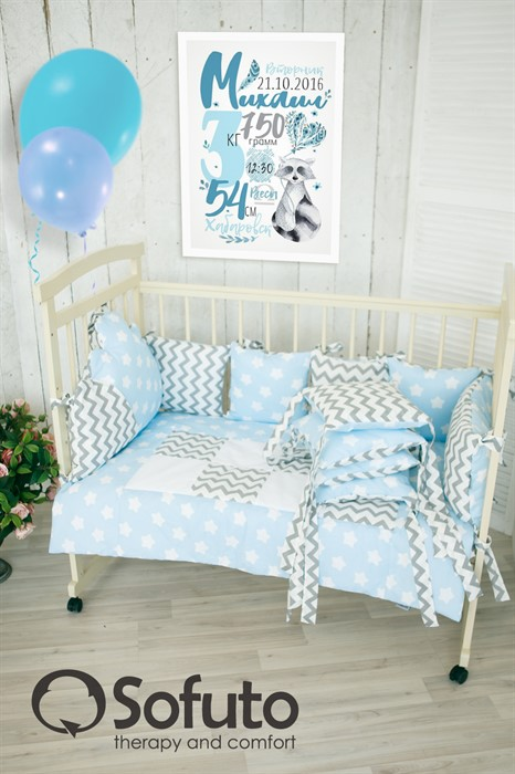 Комплект бортиков Sofuto Babyroom Frosty morning patchwork - фото 73146